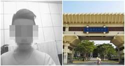 醫科男大生潑化骨水殺老翁 慘曝舍友性侵跪求交保 法院回應了