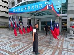 黃健庭出任監察副院長 國民黨痛批:叛徒