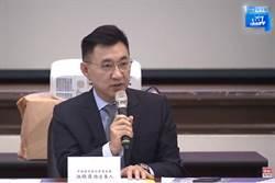 影》國民黨召開改革委員會 主張推動「兩岸人權協議」