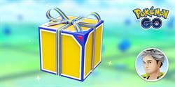 開箱驚喜《Pokémon GO》本日寶可夢與免費禮盒功能測試中