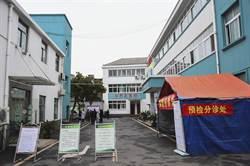 陸公布北京疫情 病毒基因組序列數據提交WHO