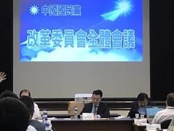 國民黨兩岸新論述 提4大支柱建構和平穩定的台海新關係
