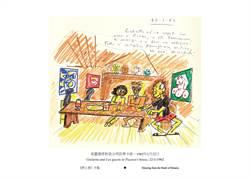 金馬經典影展重製19幅費里尼畫作 揭電影大師筆下內心世界