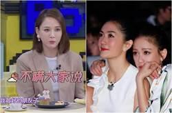 陳喬恩嘆「已經不是最好朋友」謝娜認了:是的 我看到你的失落
