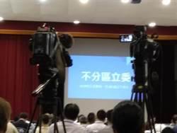 國民黨改革委員會激辯兩岸路線 江啟臣強調是走回國父堅持的自由民主理念