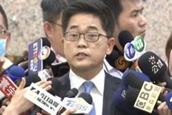 監院副院長爆黃健庭出線 6年前民進黨才轟他...