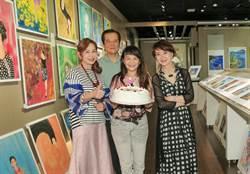 程秀瑛61歲生日開畫展 周丹薇鄧美芳同台慶生