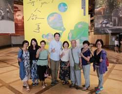 基隆尋人啟事特展在文化中心開跑 林右昌盼喚起美好回憶