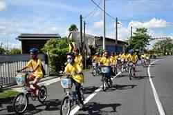 官田國小畢業生 挑戰騎單車10公里遊西拉雅