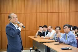 王金平參訪華梵大學  勉勵師生了悟天機、行菩薩道
