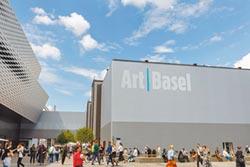 巴塞爾藝博會 改為線上展廳