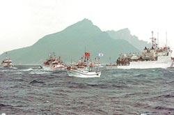 閹割民國史 釣魚台難保