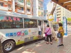 桃園23條樂活巴士 8月起收費