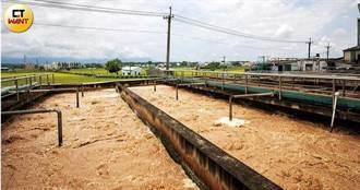 台灣人都吃過2/砸5千萬做廢水處理 被笑「做不起來就倒了」