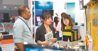 今年簽定RCEP 恐弱化台灣產品國際競爭力