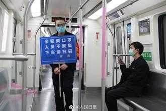 陸增28例本土病例  25例來自北京