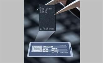 傳iPhone 12系列選用高通X60基頻晶片 5G性能升級