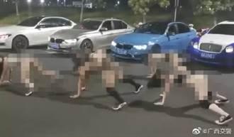 性感女團佔馬路大跳「電臀舞」露美腿  影片流出全GG