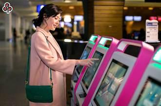 華航鼓勵網路報到 機場自助報到將暫停