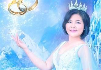 張麗善變身「冰雪女王」 網看照片驚呆了!