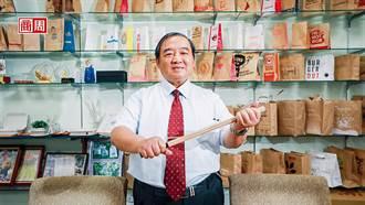 年製20億個紙袋 他用3毛錢生意做到第一名