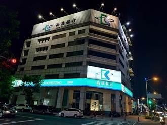 獨》董事任命將由新任市長決定 高銀24日股東會將流會