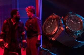 漢米爾頓攜手諾蘭大片《TENET天能》推出限量版腕錶