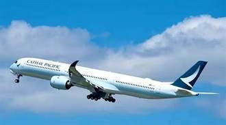 國泰航空21日起恢復港台部分航班