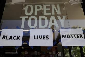 疫情、歧視衝擊 美籲助黑人書店度難關