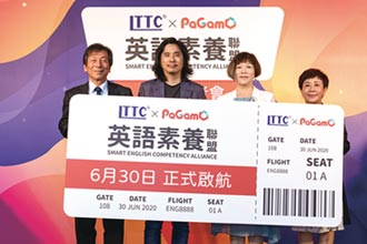 LTTC攜手PaGamO 打造英語素養聯盟