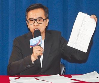 藍控集智館 吃政府1.7億標案