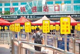 北京確診遞減 專家稱疫情控制住