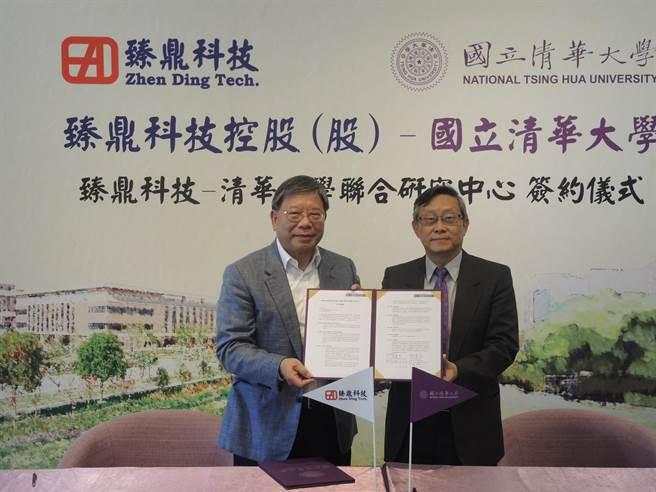 清華大學與臻鼎科技控股雙方合作成立聯合研究中心,共同研發智慧製造。(邱立雅攝)
