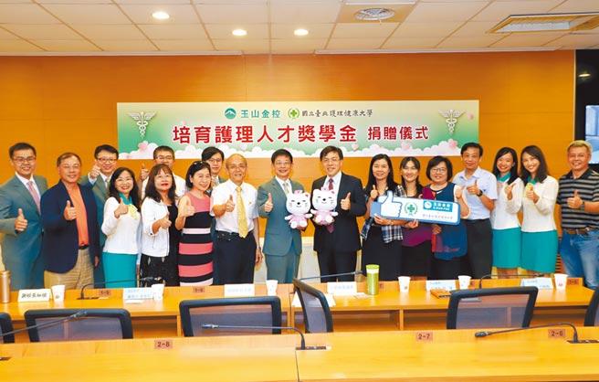 玉山銀行董事長黃男州(左七)與臺北護理健康大學校長謝楠楨(左八)等貴賓出席「培育護理人才獎學金」捐贈儀式。圖/業者提供