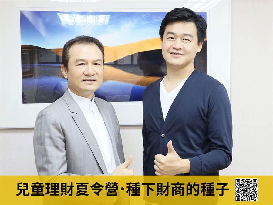 理財周刊發行人洪寶山(左)、布萊恩(右)。(圖/理財周刊提供)