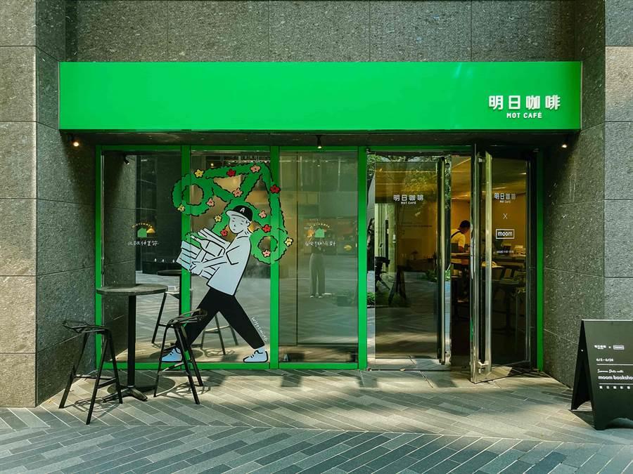 北歐櫥窗攜手人氣插畫家WHOSMiNG!咖啡花藝達人擺拍開趴(圖/品牌提供)