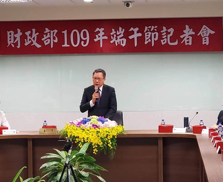 新聞熱線-財政部長蘇建榮1090616端午節記者會。(圖/理財周刊提供)