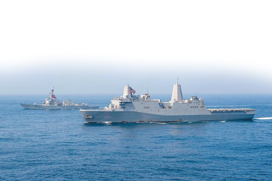 「拉斐爾·佩拉爾塔」號驅逐艦航行東海。(取自美國海軍官網)