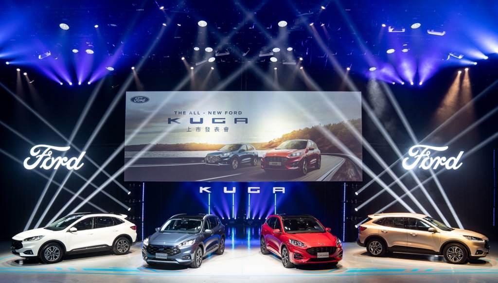 The All-New Ford Kuga導入嶄新雙車型外觀設計及雙動力,滿足消費者對於駕馭樂趣、科技安全與舒適質感等全方位的需求