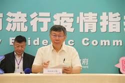監院提名惹風波 柯P酸:難道只有民進黨能去當嗎