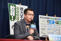 支持黃健庭出任監察院副院長 羅智強開條件:先承諾調查1450等5大案件