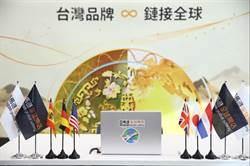 跨境電商新機遇  亞馬遜全球開店舉辦線上博覽會