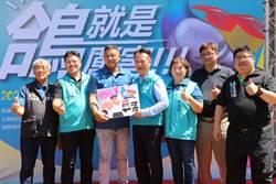 義竹鴿笭文化季「鴿就是厲害」 總冠軍破紀錄二連霸