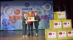 台日攜手防疫 勞動部長見證總工會捐贈日本口罩儀式