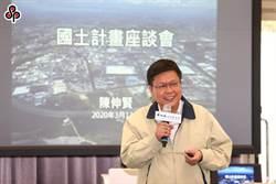監委名單再掀風波 前新北副市長陳伸賢確定退出