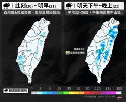 明水氣增多 專家曝賞日環食關鍵:盡量往這跑!