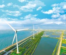 奔騰思潮:陳立誠》能源政策檢驗民主