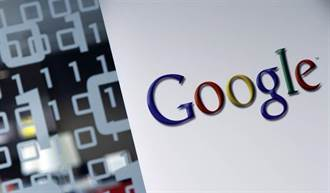 違反歐盟個資法遭罰1.6億 Google上訴被駁回