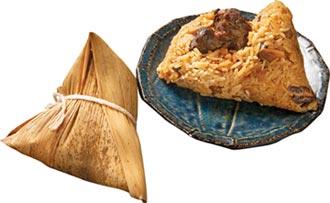 五星粽藝大觀-鮑魚算什麼 松露、和牛入餡才貴粽