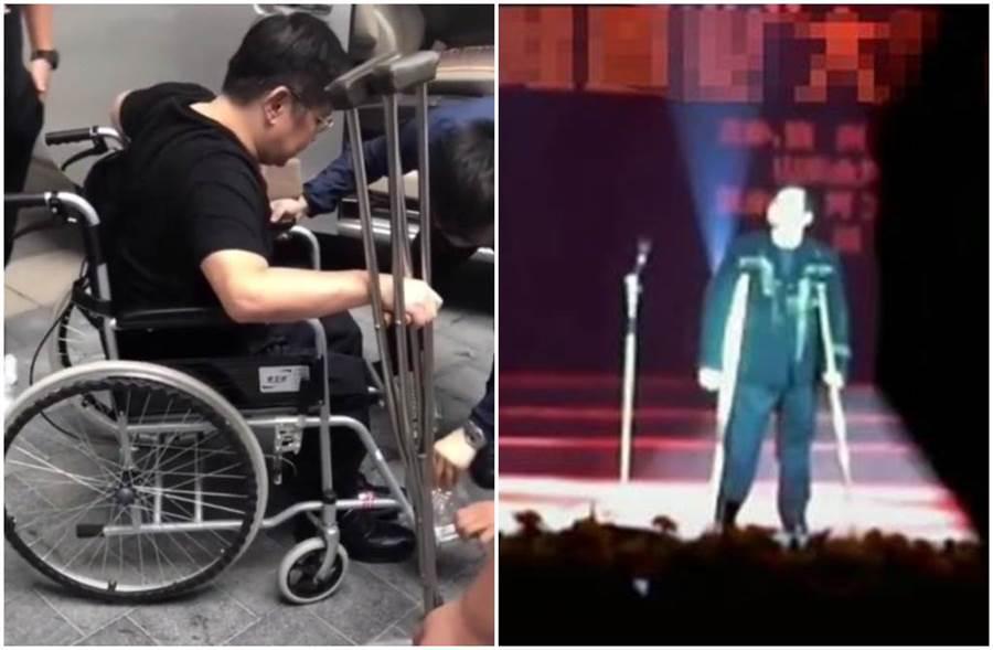 鄭智化被拍到癱坐輪椅、杵拐杖上台演唱的畫面。(圖/明星藝人微博)